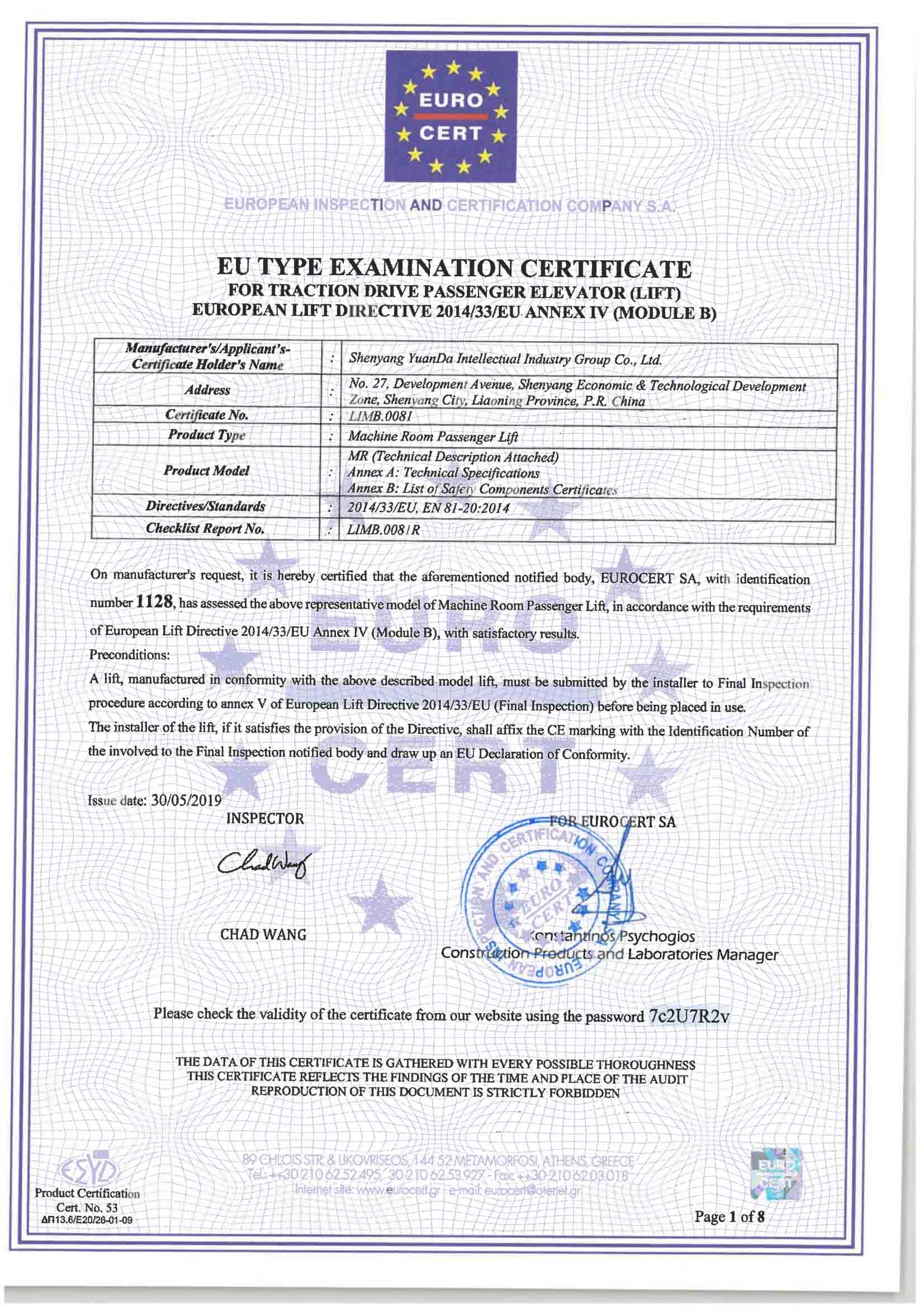 CERTIFICATE-MR-CE-1-small.jpg