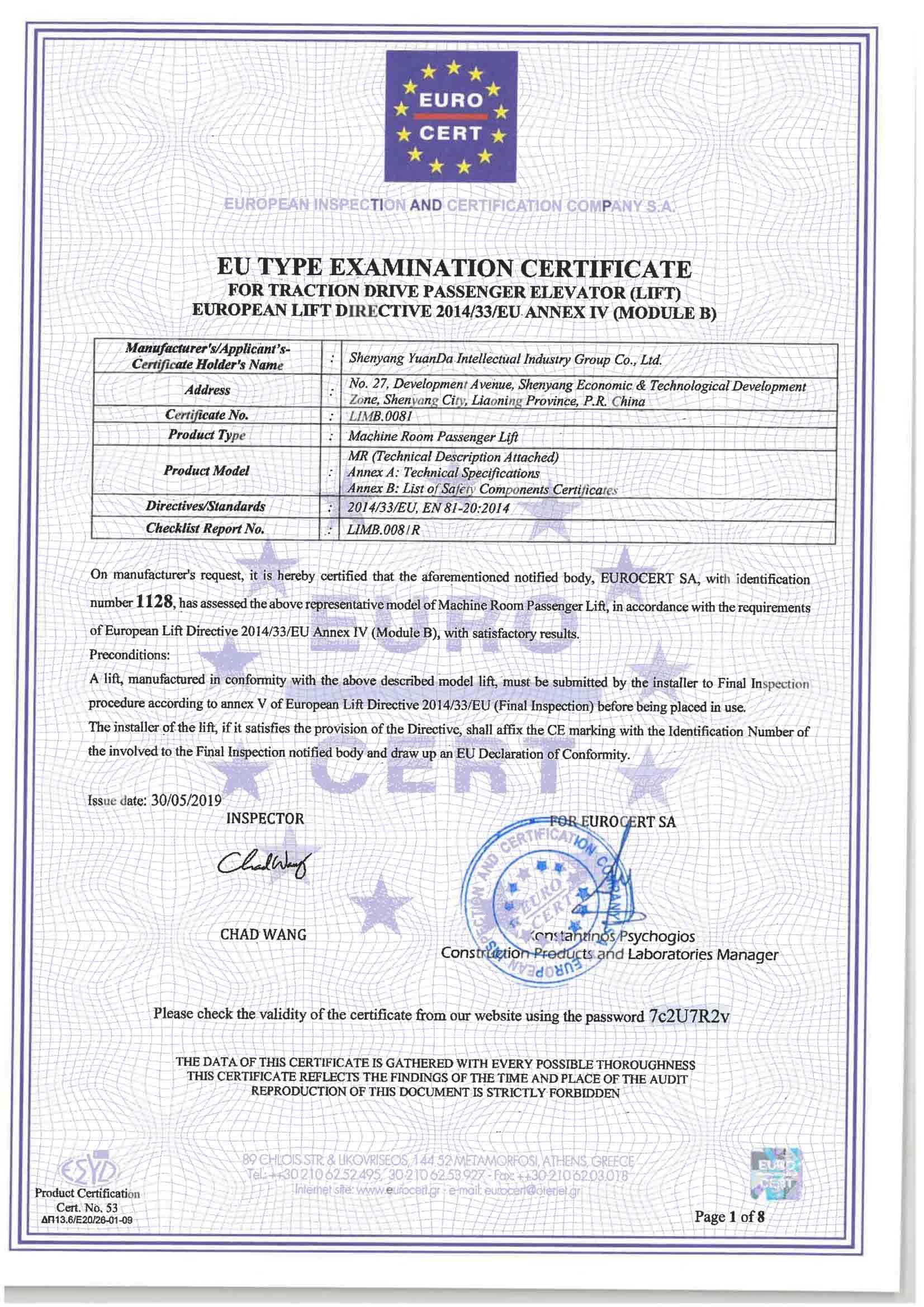 Chúc mừng sản phẩm thang máy BLT tiếp tục đạt được chứng chỉ chất lượng tiêu chuẩn Châu Âu (EU Certificate)