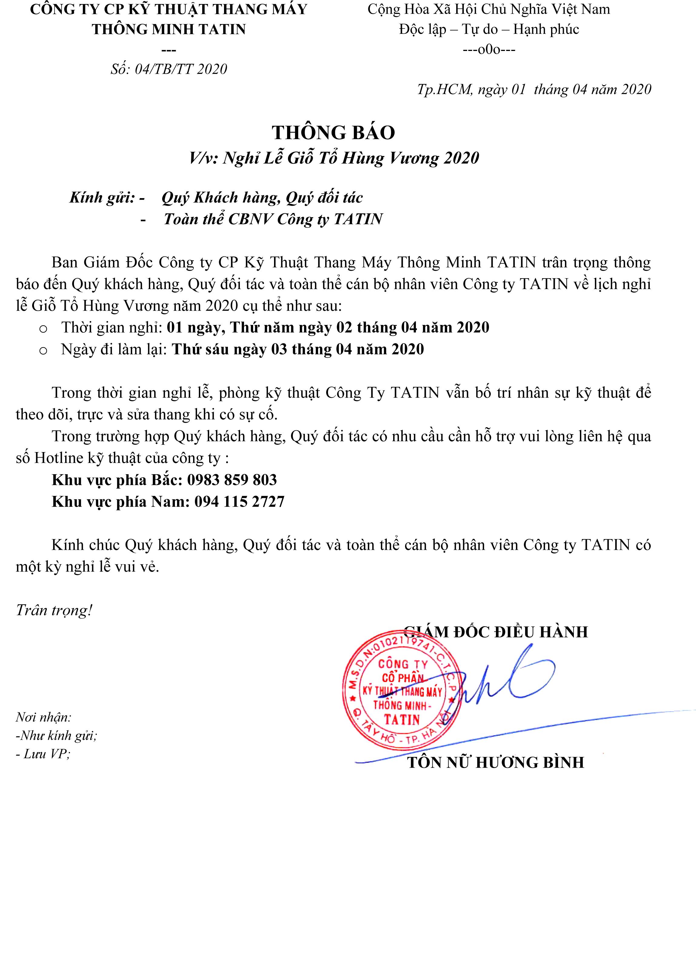 Thông báo nghỉ lễ Giỗ Tổ Hùng Vương năm 2020